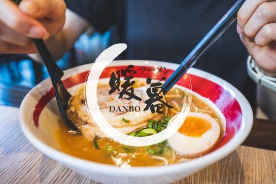 พาไปกินราเมงญี่ปุ๊นญี่ปุ่น Ramen Danbo ร้านราเมงอันดับ 1 จากฟูกูโอกะ