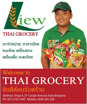 Liew Thai Grocery