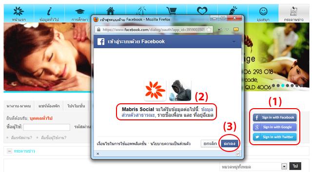 social-login.png