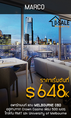 I-Sale Property